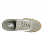 Vans Old Skool Laurel Oak/Gum (#1)